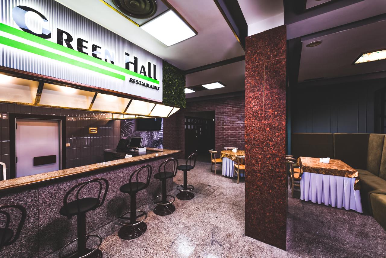 Ресторан «Green Hall»